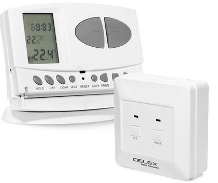 Cel mai bun termostat