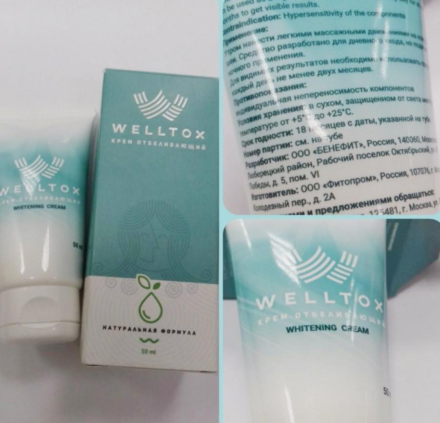 welltox crema